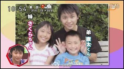 須賀健太の両親・兄弟の家族構成や性格は?美人な妹の現在と画像も!3