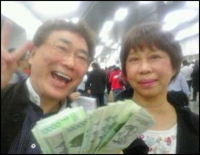 高須院長の学歴や経歴・家族構成は?資産総額や年収・収入源がエグい1