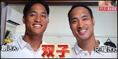 佳久創の家族構成や兄弟が一卵性双生児でそっくり!出身高校や大学は?4